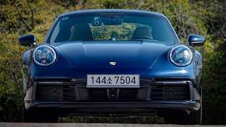 포르쉐 911 카레라 S, 겸손을 요구하는 스포츠카의 …