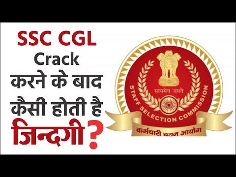 Life after Clearing SSC CGL || SSC CGL में सफल होने के बाद कैसी होती है ज़िन्दगी? || SSC CGL 2020