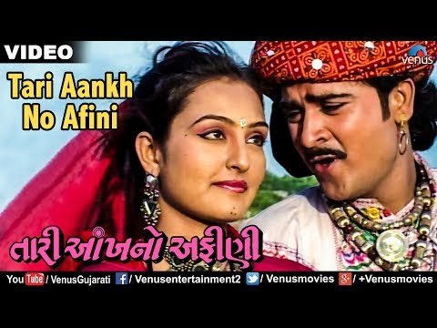 taari-aankh-no-afini---video-song-|-gujarati-love-song-|-best-gujarati-romantic-song-2018