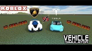 12MIL TESLA VS 12MIL LAMBO!!! Roblox Vehicle Simulator