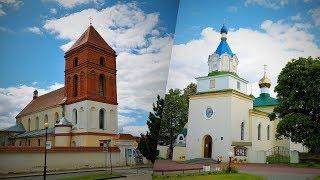 Местечко Мир - Храмы и историческая застройка