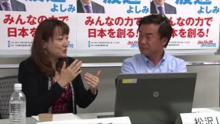 2013年6月25日21:00からニコニコ生放送にて放送されました「松沢しげふ...