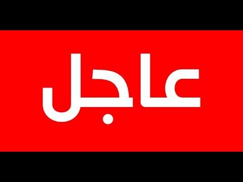 اخبار اليمن مباشر اليوم الاثنين 2020/7/13 في 4 دقائق ...