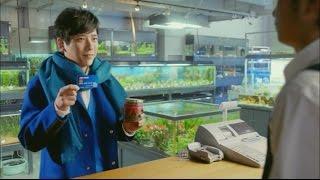 二宮和也JCB信用卡「報恩」篇【日本廣告】二宮和也繼續代言JCB信用卡,...