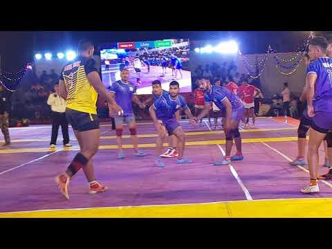 BPCL VS DENA BANK Shivneri(Dadar)kabaddi match 2018..part1