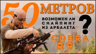 Cobra R9 Pistol Crossbow: The most thorough review on the planet