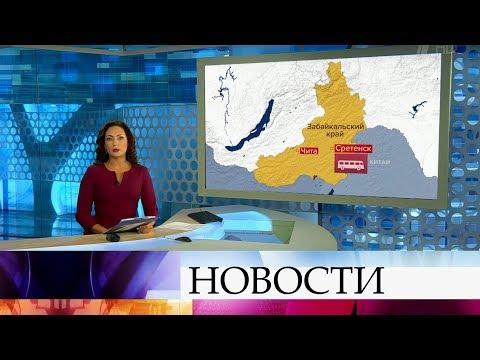 Выпуск новостей в 12:00 от 01.12.2019