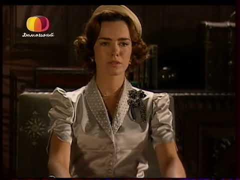Земля любви, земля надежды (185 серия) (2002) сериал