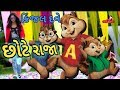 Chote Raja | kinjal dave | special chipmunk  video funny cartoons video