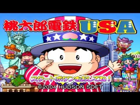 【4人実況】アメリカを舞台に友情崩壊!世界で大暴れの『桃太郎電鉄USA』#1