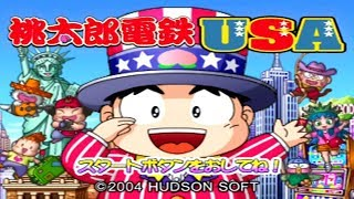 【4人実況】アメリカを舞台に友情崩壊!世界で大暴れの『桃太郎電鉄USA』#1 thumbnail
