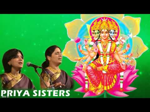 MOST POWRFUL MANTRA   GAYATHRI MANTRAM by PRIYA SISTERS  