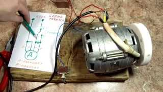 Как подключить реверс двигателя от стиральной машины к 220 легко(Как сделать наждак реверс двигателя от стиральной машинки.Способ подключения схемы реверса мотора.Как..., 2015-04-21T21:59:28.000Z)
