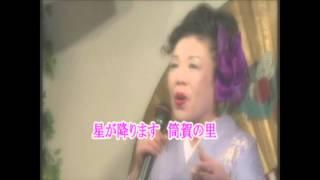 広島県山県郡安芸太田町の歌手『田仲りょうこ』の大ヒット作品です。