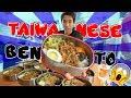 Delicious Taiwan Braised Pork Rice Challenge! 台湾卤肉饭