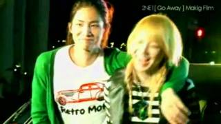 [HD] Dara @ 2NE1 - Go Away MV BTS