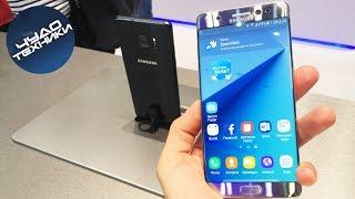Обзор Samsung Galaxy Note 7