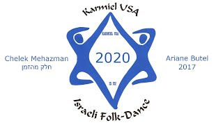 Karmiel USA 2020 - Chelek Mehazman