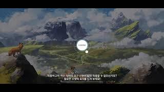 [Sound Re-Design] 달빛조각사 (Legendary Moonlight Sculptor)