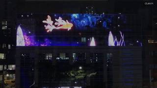 [GLAAM] 글람, 서울로 미디어캔버스, 미디어파사드…