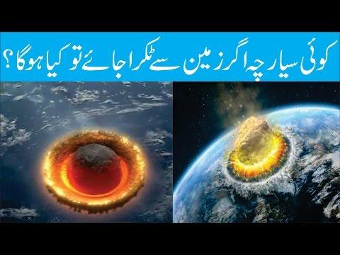 Asteroid Impact if it Hit Earth Urdu News Universal Datcom.