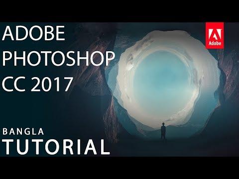 Photoshop Cc 2017 Tutorial For Beginner (Bangla)
