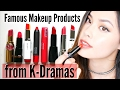 Best Selling Makeup from Your Fave Korean Dramas | Top Korean Makeup Worn by Korean Actresses