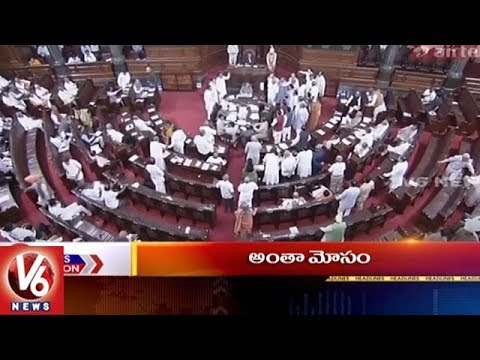 9PM Headlines   SRSP Project   SIT Investigation   Nerella Issue   Ending Cooking Gas Subsidy   V6