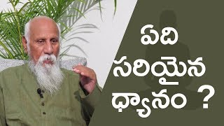 Brahmarshi Pitamaha Patriji Interview With P Chandra Sekhar | PMC | Pyramid Valley | Bangalore