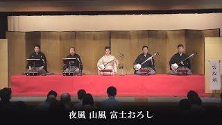 [字幕]常磐津 齋の会 - 雷船頭  Tokiwazu Sainokai - Kaminari Sendou 2015/07/18