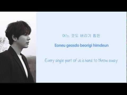 Kyuhyun - 여전히 아늑해 (Still) Lyrics (Hangul/Romanization/English)
