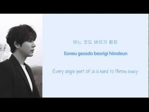 Kyuhyun - 여전히 아늑해 (Still) Lyrics (Hangul/Romanization/English)