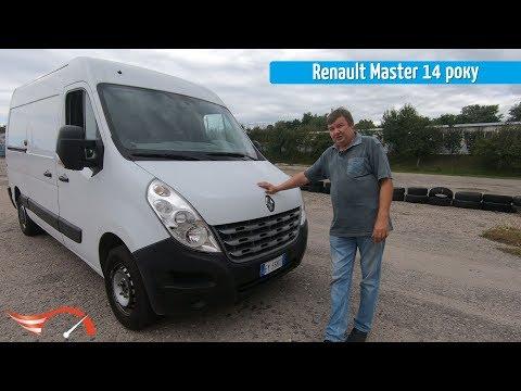 Огляд Renault Master 14 року | Бюджетний роботяга