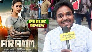 Aramm Movie Public Review | Nayanthara, Gopi Nainar, Ghibran | Brave Attempt after Mersal!!!