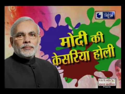 Assembly election results:Does UP victory make PM Narendra Modi's return in 2019 smooth?