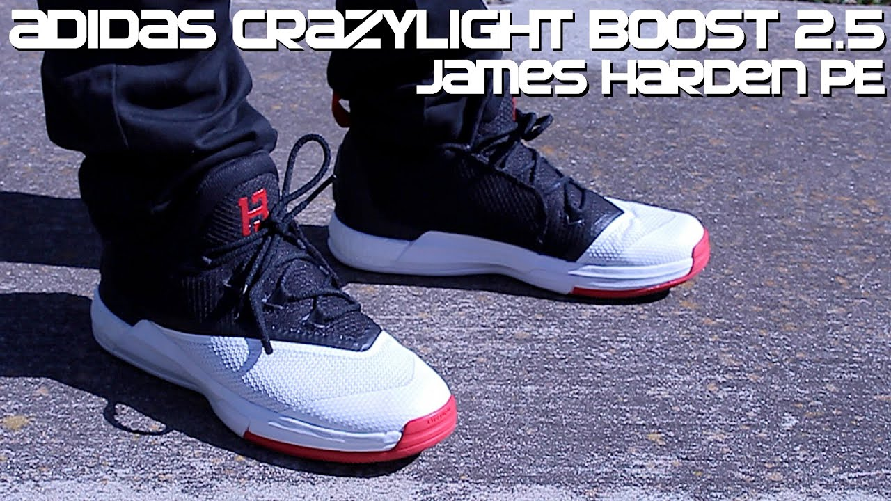422de05e11a8 adidas CrazyLight Boost 2.5 Low James Harden PE - Detailed Review ...