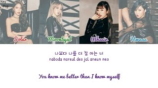 [3.97 MB] MAMAMOO - 놓지 않을게 (I Love You Too) Color Coded Lyrics [Han|Rom|Eng]