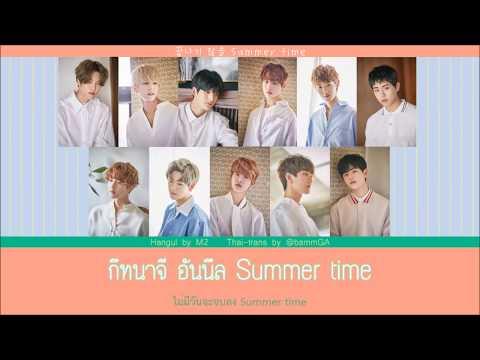 [Karaoke-Thaisub] Golden Child - SEA #bammGAsub