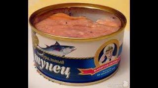 Салат из тунца.