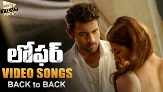 Loafer Promo Songs || Back to Back || Varun Tej, Disha Patani