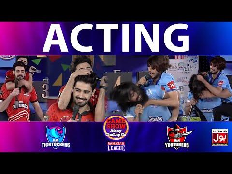 Acting | Game Show Aisay Chalay Ga Ramazan League | Tick Tockers Vs Youtubers