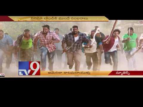 NRI youth eagerly await Pawan Kalyan's Katamarayudu in USA - TV9