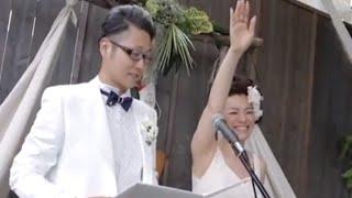 誓いの言葉に笑顔!人前式・カジュアルウェディングでの「自分たちらしさ」【私たち結婚します#03 第5話】