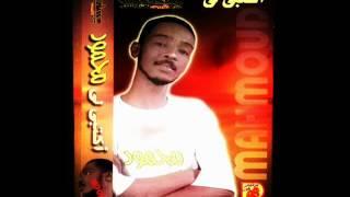 محمود عبد العزيز - إلبوم أكتبي لي كامل