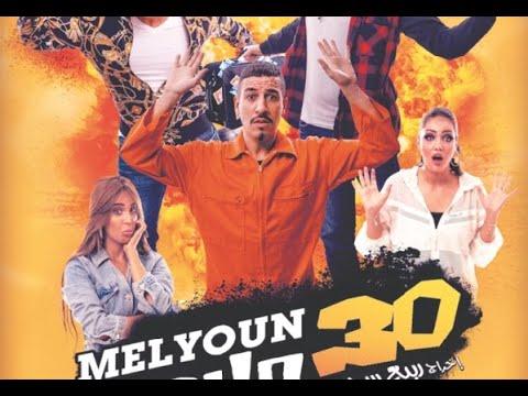 Movie of Nivea