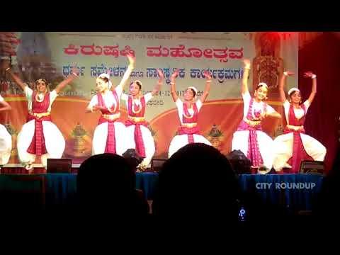 Dashavatara - Indian Classical Dance  | Bharatanatyam