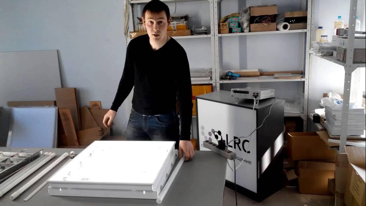 инструкция как вставить лампу дневного света в армстронг