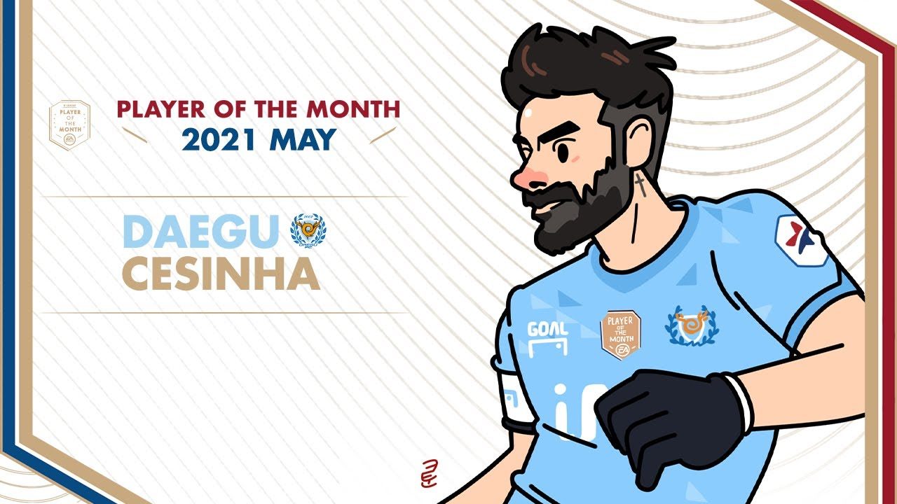 [EA 5월 이달의 선수상] 대구FC 세징야💙☁️   EA Player Of The Month May. Cesinha