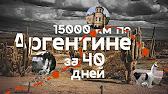 Где купить. Москва и м. О. Санкт-петербург · регионы. Продукция компании. Аксесcуары · наборы · шарбат · спецпредложения.