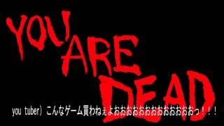 【代々木アニメーション学院】東京校実写作品「ドキドキ学園パニック」